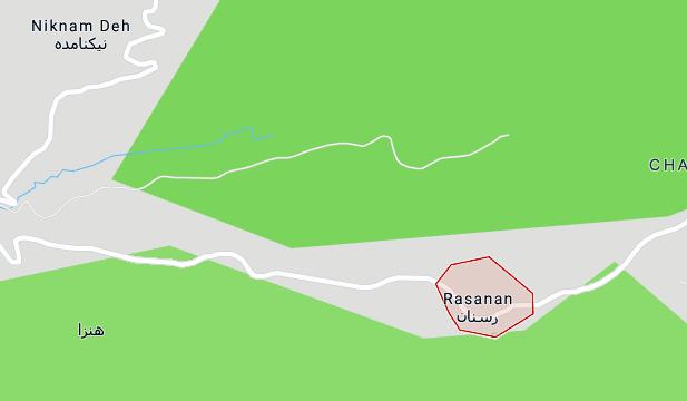 رسنان